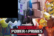 Power-_Of-_The-_Primes-_Poster-06